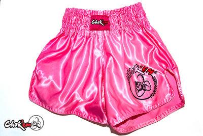 Thaishort Roze Standaard