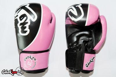 PU Handschoenen Get'em Roze/Zwart