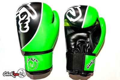PU Handschoenen Get'em Groen/Zwart