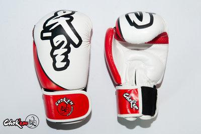 PU Handschoenen Hit'em Series Rood / Wit