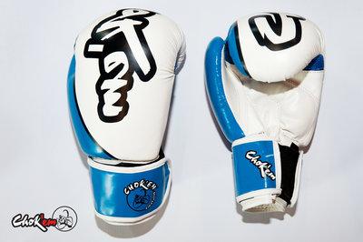 PU Handschoenen Hit'em Series Blauw / Wit
