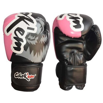 Bokshandschoenen SL1 Roze